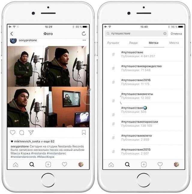 Как изменить хронологию фото в инстаграм