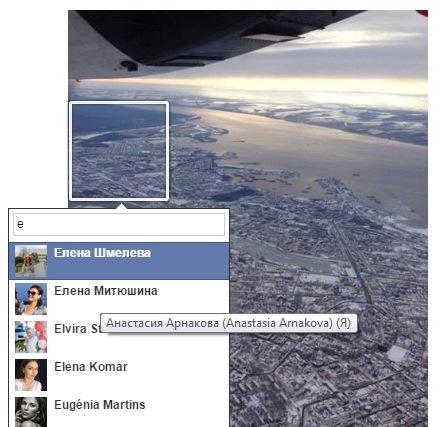 что такое отметка в фейсбуке