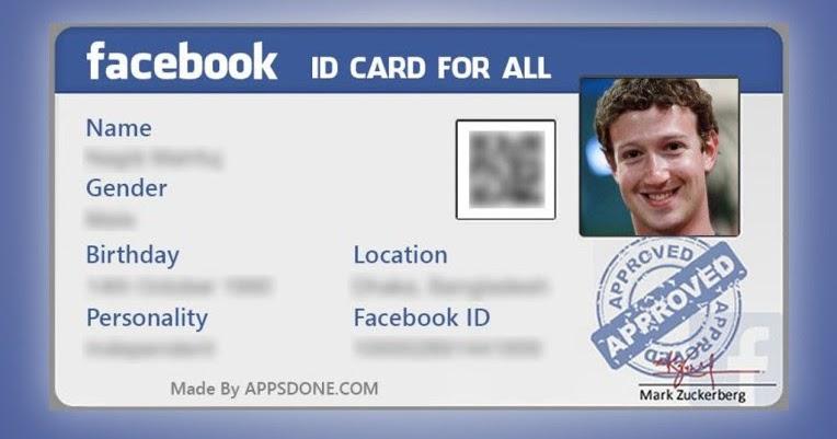 что такое id в фейсбуке