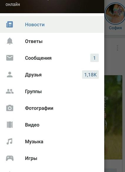 Накрутка друзей ВКонтакте кому и зачем нужна