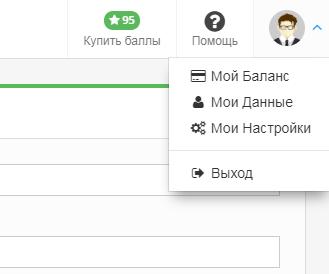 Находим иконку профиля и нажимаем кнопку Мои данные