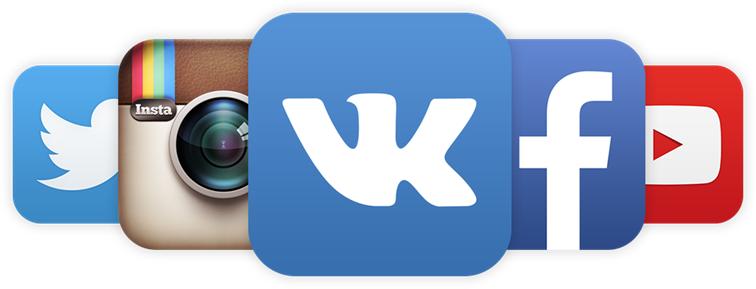 Выбираем сервис по раскрутке ВКонтакте