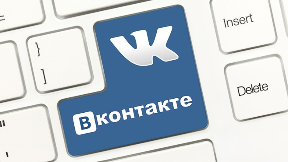 Как заказать раскрутку группы ВКонтакте