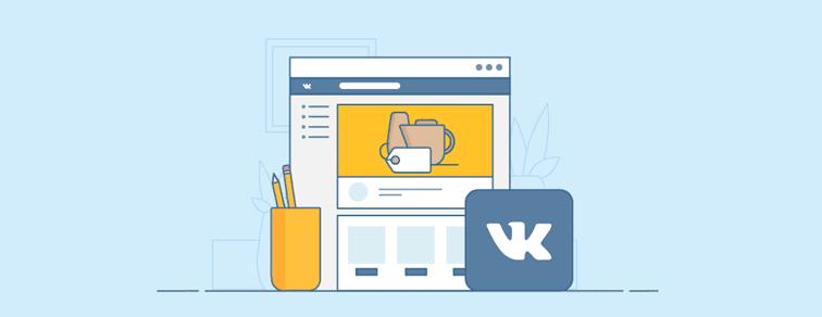 Продвижение магазина В ТОП поисковой выдачи ВКонтакте
