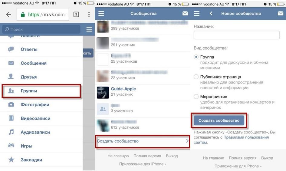 Что такое бизнес группы ВКонтакте и на чем они зарабатывают