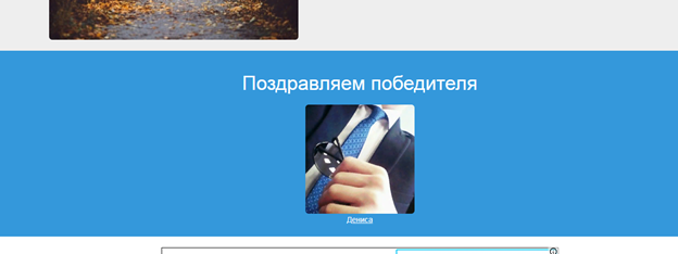 Ждем результаты розыгрыша за репост ВКонтакте