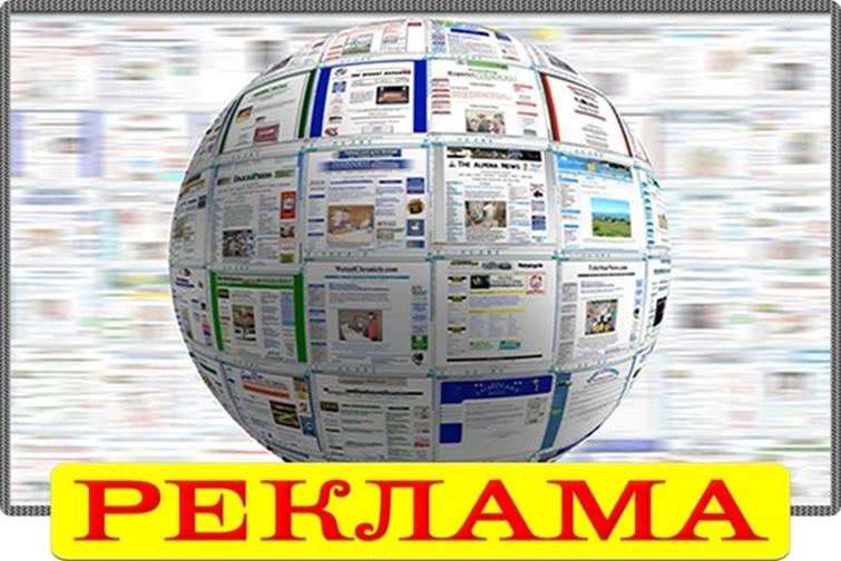 Как размещать рекламу в группах ВКонтакте с максимальной эффективностью