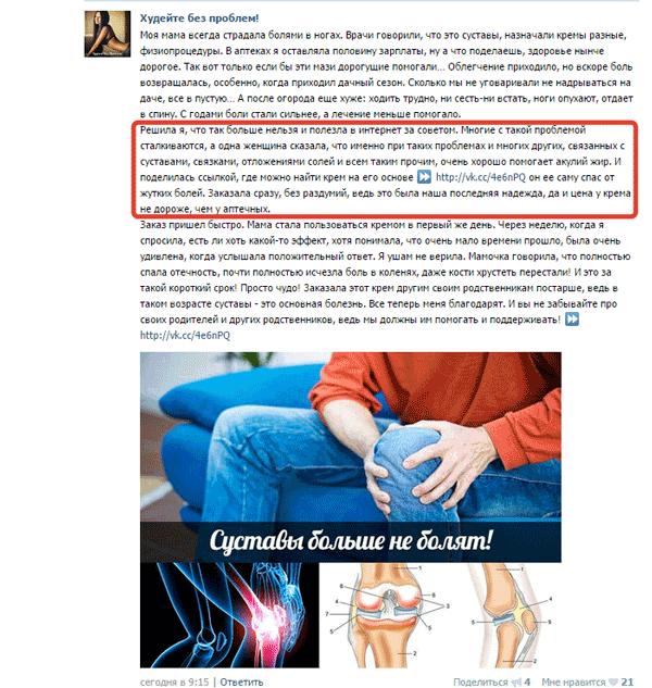 Какие правила размещения рекламы ВКонтакте существуют?