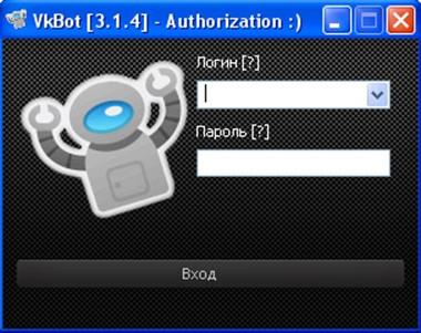 Проходим авторизацию в программе VKBot: вводим логин и пароль