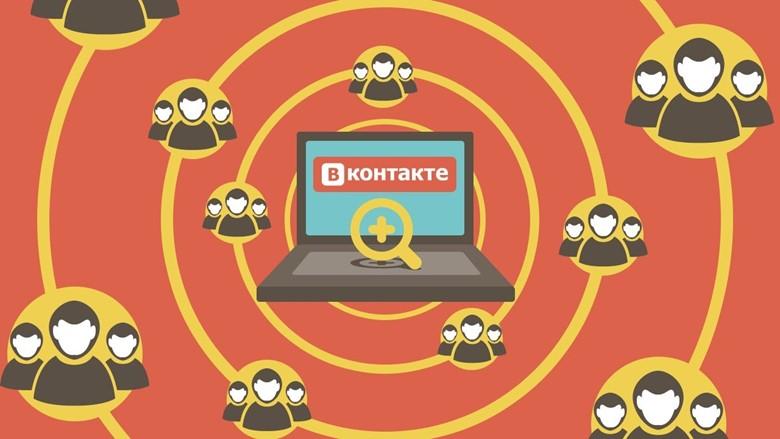 Как раскручивать сообщество ВКонтакте бесплатно