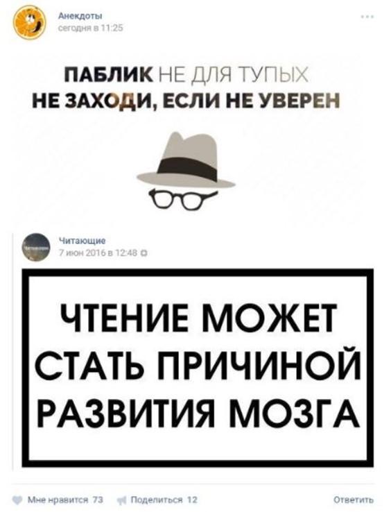 Как быстро раскручивать паблик ВКонтакте, прием с частицей не
