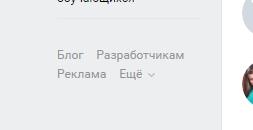 Чтобы оплатить рекламу ВК, входим в раздел для управления рекламой ВКонтакте