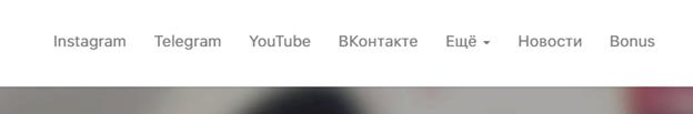 В Прогрессиум переходим в раздел ВКонтакте