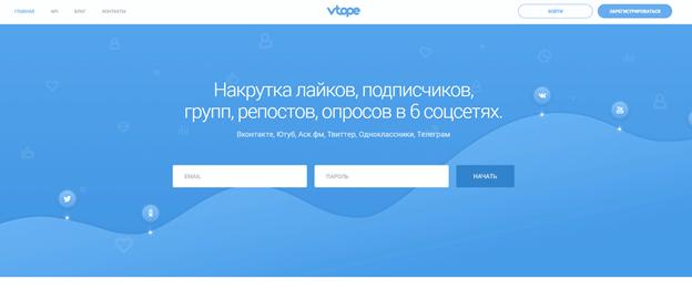 Vtope Bot - накручивает лайки, подписчиков, репосты и опросы в ВК