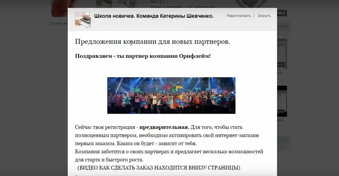 пример wiki страницы вконтакте