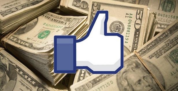 сколько стоит накрутить лайки в фейсбуке