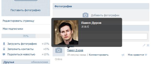 как выглядит ссылка словом вконтакте
