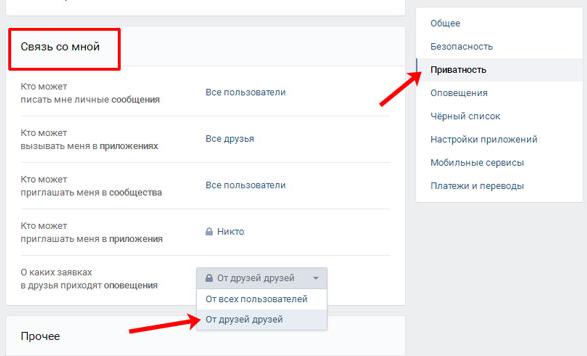 """Как сделать из кнопки """"добавить в друзья"""" кнопку """"Подписаться""""?"""