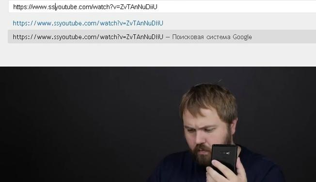 скачать видео из Инстаграм