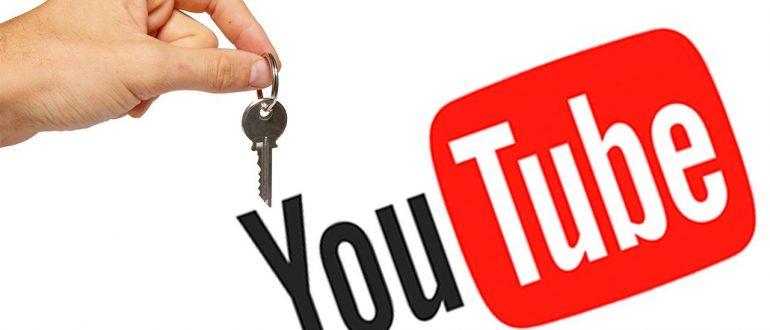 купить Ютуб канал