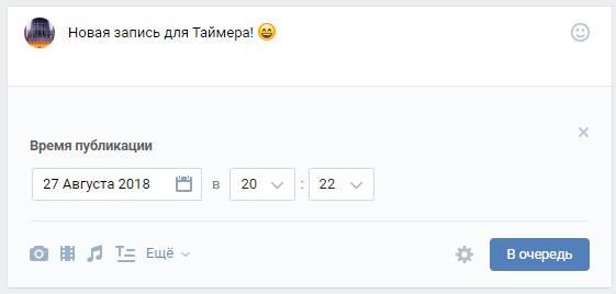 инструкция как пользоваться граббером для вконтакте