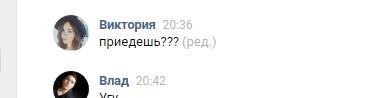 инструкция как изменять сообщения vkontakte