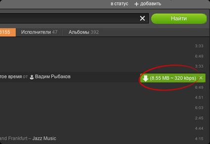 пошаговая инструкция, как установить расширение для браузера для скачивания музыки в одноклассниках