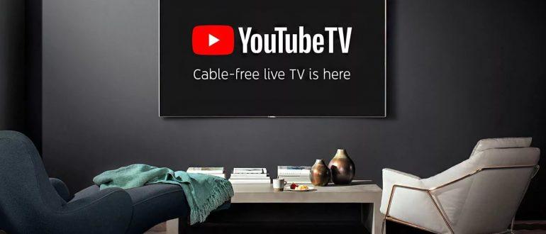 Как подключить Ютуб к телевизору