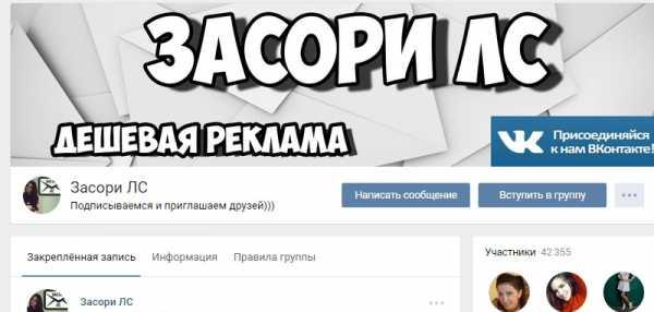 группы для накрутки сообщений во вконтакте