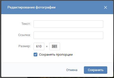 инструкция по созданию красивого меню для группы вконтакте