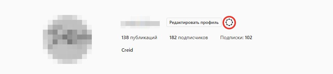 инструкция как закрыть аккаунт в инстаграме
