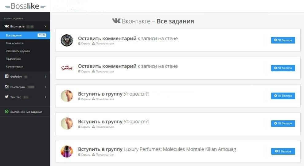 Личный кабинет и список заданий в сервисе BossLike