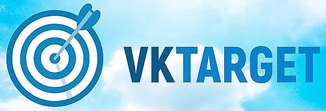 VKtarget - инструмент накрутки лайков