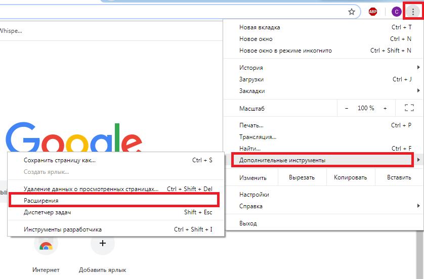 установка adblock в браузер