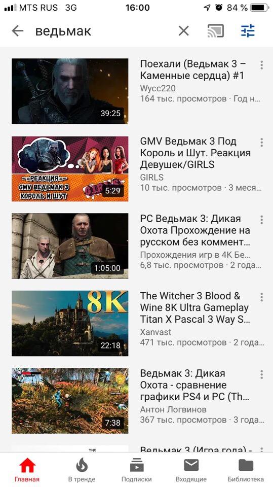 Где настроить качество видео на Ютуб?