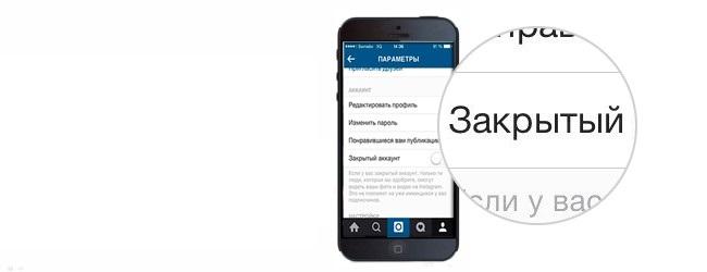 Пошаговая инструкция, как переключиться на личный аккаунт в Инстаграм