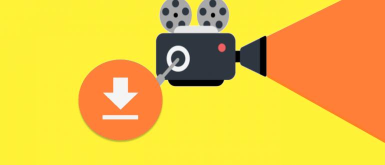 приложение для скачивания видео с Одноклассников
