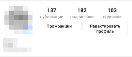 как изменить ссылку на свой профиль в инстаграм