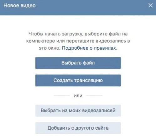 заработок на трансляции вконтакте