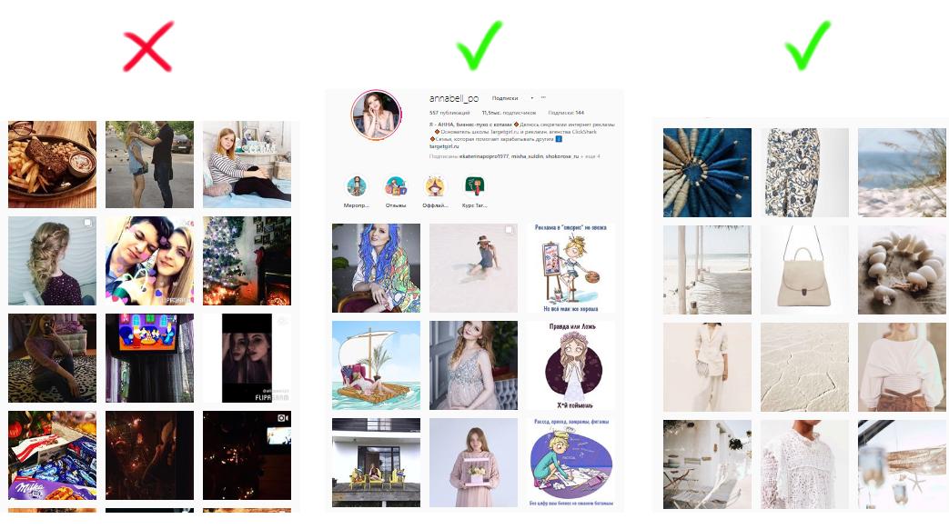 как публиковать лучше фото в инстаграме