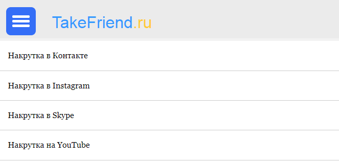 сервис для накрутки просмотров TakeFriend во вконтакте