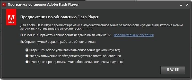 обновление flash плеера для устранение проблем с видео в одноклассниках