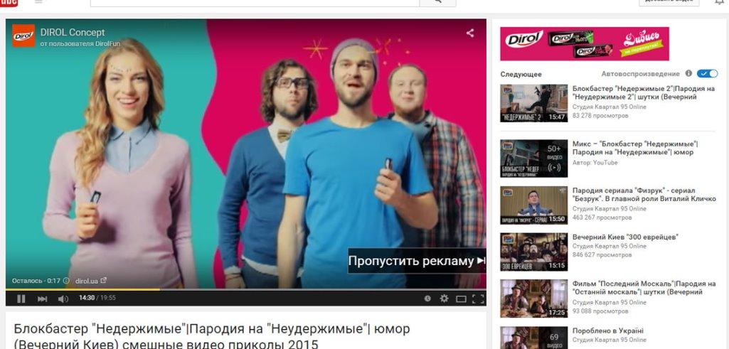 реклама в ютубе в видео