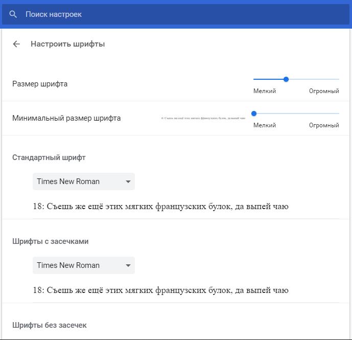 как увеличить и уменьшить страницу в одноклассниках в браузере