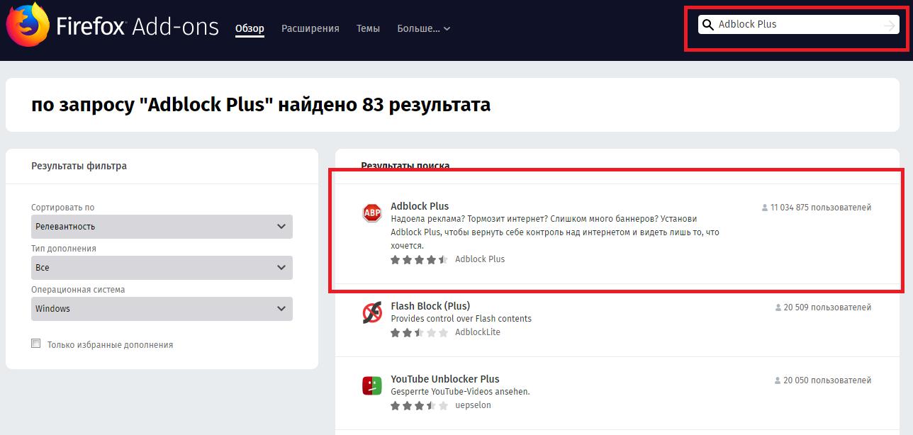 включение блокировки рекламы в ютубе в браузере майкрософт эдж