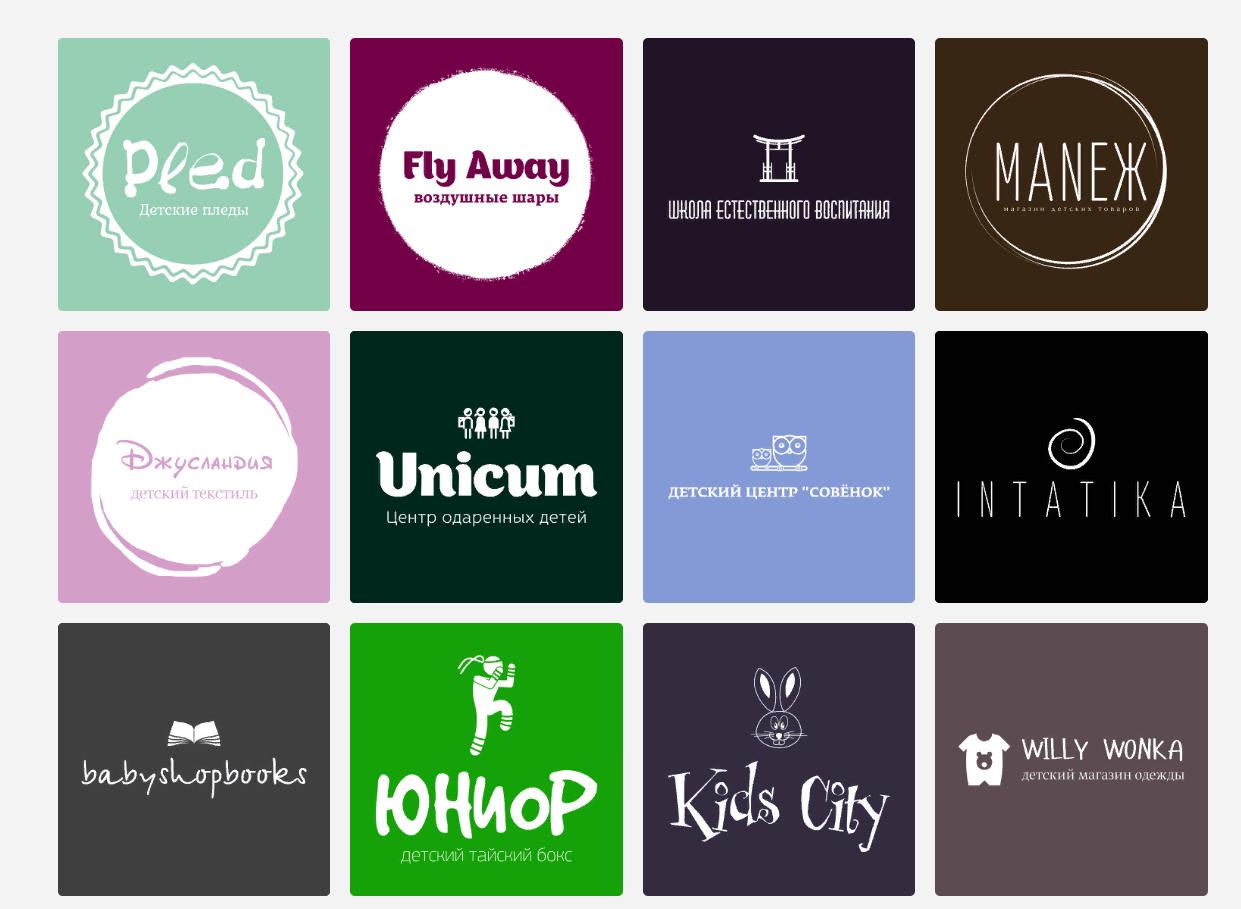 создание логотипа для ютуба онлайн