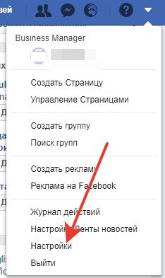 как разблокировать людей в фейсбуке