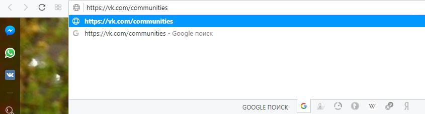 поиск групп во вк в браузере