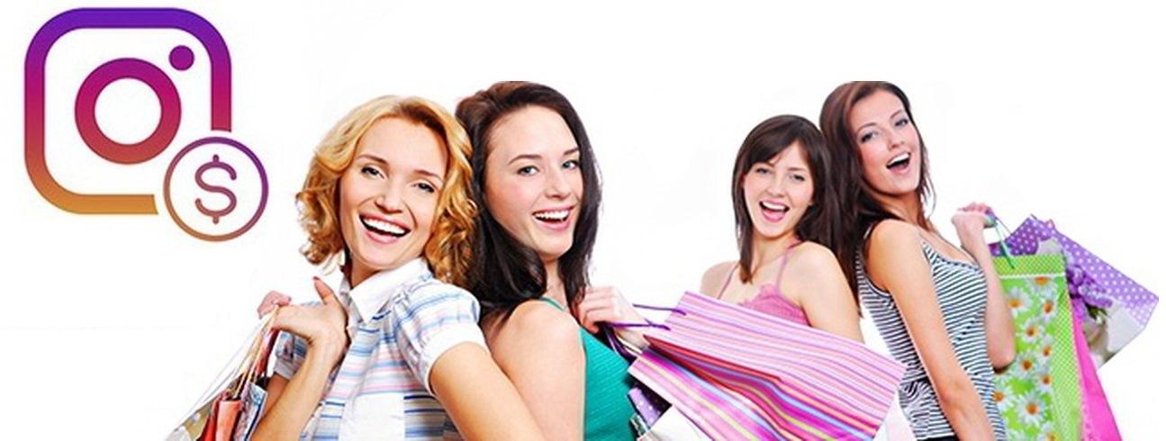 групповые покупки как бизнес идея в инстаргам