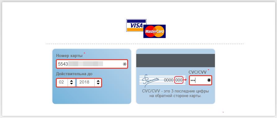 оплата продвижения в инстаграм банковской картой